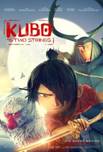 Kubo and the Two Strings @ Beaver Island Community Center | Beaver Island | Michigan | United States