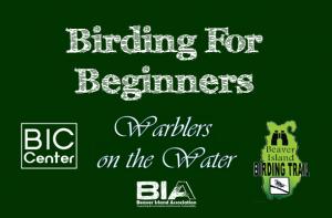 Birding For Beginners @ Beaver Island Community Center | Beaver Island | Michigan | United States