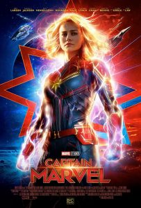 Captain Marvel @ Beaver Island Community Center
